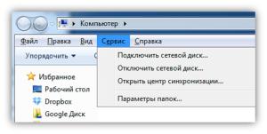 На флешке не видно файлов. Как подключить и исправить это в Windows 7?