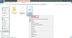 Как подключить iso файл к windows 10 без сторонних программ?